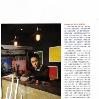 MR nov 2013 inside-001