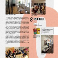 Taiwan Travel Luxe (Oct 13)-001